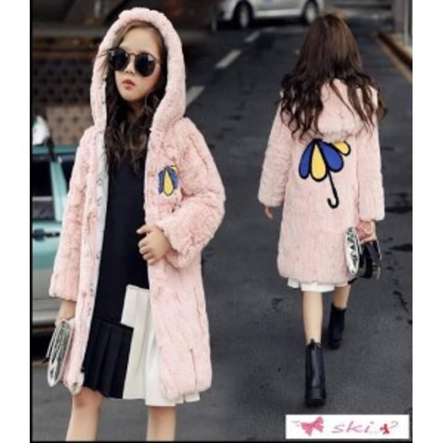 85a8f6c9b9d7a 上質 子ども ベビー ジャケット 暖かい 上著 アウター コート 女の子 防寒 キッズ 人気 長袖 毛皮コート