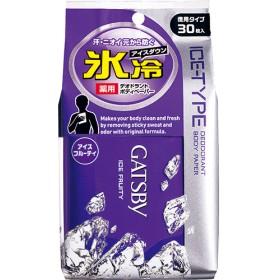 ギャツビー アイスデオドラント ボディペーパー アイスフルーティ (30枚入)