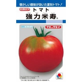 タキイ種苗 トマト 強力米寿 DF