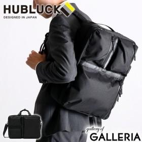 HUBLUCK ハブラック MISSION CONDUCTOR EX 3WAY ブリーフケース A4 107H-02