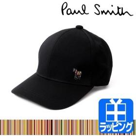 ポールスミス Paul Smith キャップ 帽子 ワンポイント ゼブラ 280306 987C