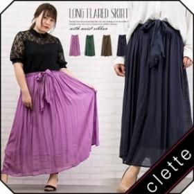 大きいサイズ/レディース/LL/3L/4L/ウエストリボン付ロングフレアスカート