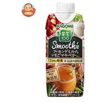 カゴメ 野菜生活100 Smoothie(スムージー) アーモンドミルク&いちごマキベリーMix 330ml紙パック×12本入
