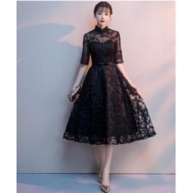 【送料無料】 パーティドレス ドレス 結婚式 ワンピース 二次会 レース ドレス チャイナ 膝丈ドレス
