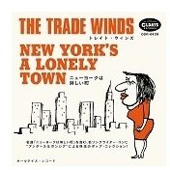The Tradewinds ニューヨークは淋しい町 CD
