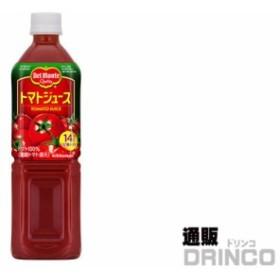 野菜ジュース トマトジュース  900g ペットボトル 12 本  ( 12 本    1 ケース ) デルモンテ