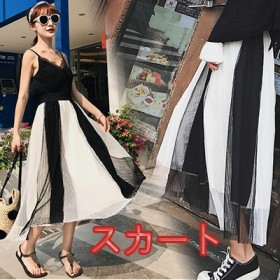 2019春夏秋/韓国のファッション新作 ★チュールプリーツスカート ロングスカートブラック