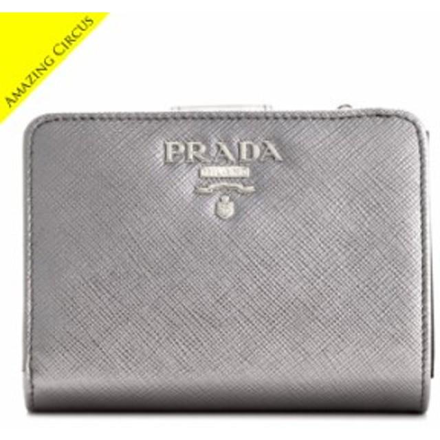 2c95a0a8d174 プラダ PRADA 財布 レディース サフィアーノメタル 二つ折り財布 シルバー系 1ML018 QWA 135