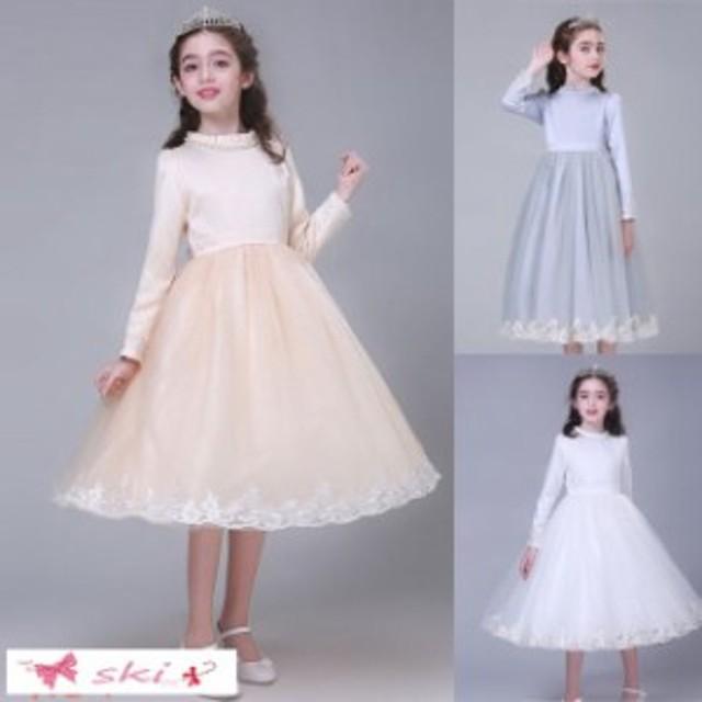 0e324d14b6eb5 フォーマル用 ジュニア ドレス 女の子 ドレス ピアノ発表會 ドレス 裹起毛 子ども レース ロング チュール