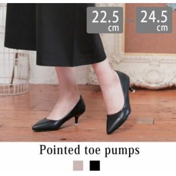 ポインテッドトゥパンプス ポインテッドトゥ 楽ちん 痛くない 歩きやすい 4.5センチヒール 通勤 合成皮革 PU パンプス