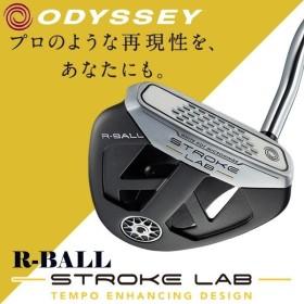 オデッセイ ストロークラボ R−BALL パター ODYSSEY STROKE LAB