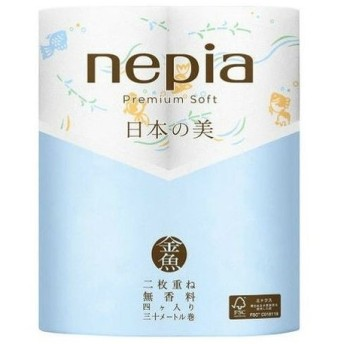 王子ネピア ネピアプレミアムソフトトイレットロール日本の美4ロールダブル金魚2枚重ね30m巻無香料 代引不可