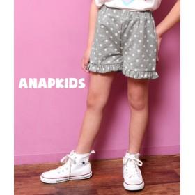 ANAP KIDS ロゴ×ドット柄フリルパンツ