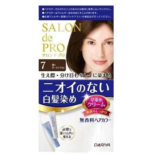 ダリヤ サロンドプロ 無香料ヘアカラー 早染めクリーム 白髪用 7 深いダークブラウン 代引不可