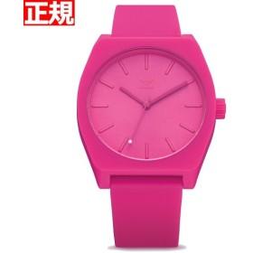 10%OFFクーポン&ポイント最大21倍! adidas アディダス 腕時計 メンズ レディース Process_SP1 Z10-3123-00
