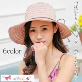 日よけ UVカット 帽子 春夏 紐 夏 紫外線カット レディース つば広 ボーダー リボン
