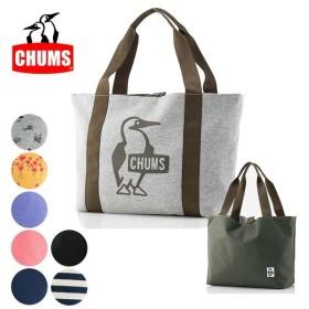 CHUMS チャムス RV Tote Bag Sweat リバーシブルトートバッグスウェット CH60-2717 【アウトドア/日本正規品/トートバッグ/カバン】