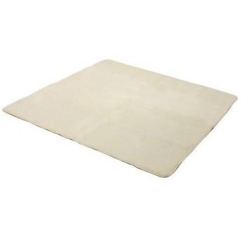イケヒコ・コーポレーション 水分をはじく 撥水加工カーペット  『撥水リラCE』 アイボリー 185×185cm