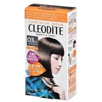 ダリヤ クレオディーテ ヘアカラークリーム 白髪が気になり始めた方用 03CA クラウディアッシュ 代引不可