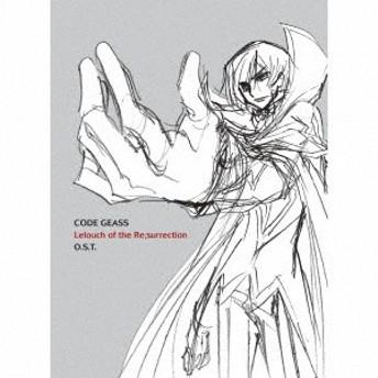 コードギアス 復活のルルーシュ オリジナル・サウンドトラック(初回限定盤)