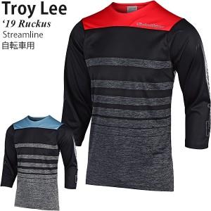 Troy Lee Designs 2018 Bike Ruckus Jersey Streamline Brown//Black Mens All Sizes