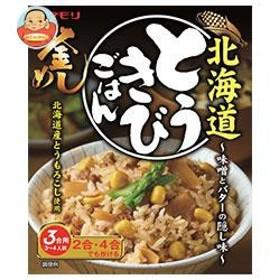 【送料無料】ヤマモリ 北海道 とうきびごはん 200g×5箱入