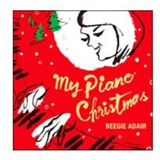 ビージー・アデール/マイ・ピアノ・クリスマス
