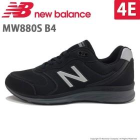 ニューバランス newbalance  メンズ ウォーキングシューズ NB MW880S B4 4E ブラック