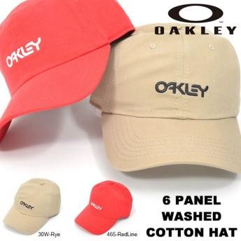 キャップ OAKLEY オークリー メンズ OAKLEY 6 PANEL WASHED COTTON HAT ロゴ 帽子 CAP 熱中症対策 日射病予防 得割20