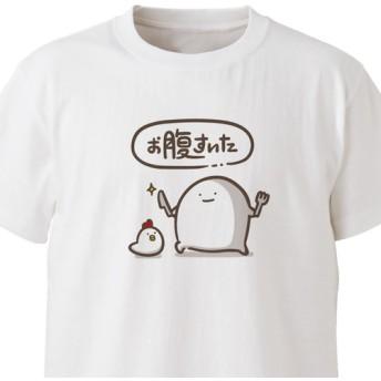 お腹すいた【ホワイト】ekot Tシャツ 5.6オンスイラスト:店長 里一磨