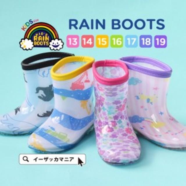 58d8328acd845 雨具 長靴 雨靴 キッズ ベビー ジュニア レインブーツ カラフル 水遊び かわいい プレゼント いろんな柄の レイン