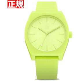 8%OFFクーポン&ポイント最大21倍! adidas アディダス 腕時計 メンズ レディース Process_SP1 Z10-3125-00