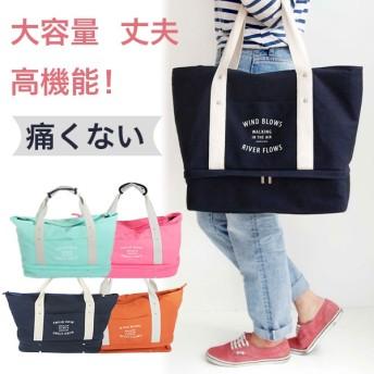 【送料無料】大容量キャンバストートバッグ☆A4が入る☆スーツケースに取り付け可能☆スポーツバッグとしても☆シーン別に使える☆多用途バッグ