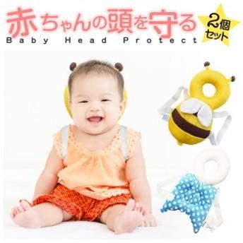 赤ちゃん 転倒 防止 クッション 【ミツバチ&天使タイプのセット販売】 頭 ヘッドカバー ヘルメット グッズ ベビー baby-hp-set