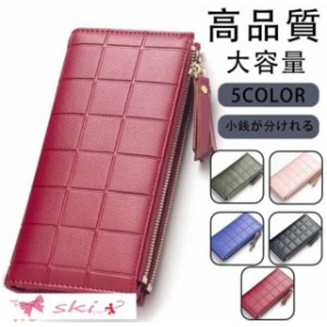 c06252256f2d 大容量 使いやすい カードたくさん レディース長財布 ラウンドファスナー おしゃれ