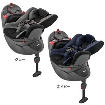 アップリカ ディアターンプラスAB 2022071・2022072 アップリカ・チルドレンズプロダクツ合同会社 (D)(B)ベビー用品 赤ちゃん チャイルドシート