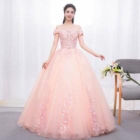 ロングドレス カラードレス コンサート 演奏会 プリンセスライン ステージ衣装 パーティー ウェディングドレス 結婚式 ピンク