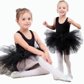 87cac791d71c8 バレエ レオタード 子供 ジュニア スカート キッズ バレエレオタード 黒 白 ピンク 女の子 練習着 お稽古 新