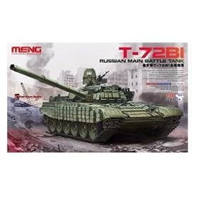 Meng Model 1:35 - T-72b1russian Main Battle Tank