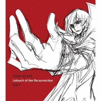 コードギアス 復活のルルーシュ オリジナル・サウンドトラック(通常盤)