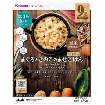 キッズ ベビー WAKODO GLOBAL まぐろときのこのまぜごはん 食品 ベビーフード・キッズフード 9ヵ月~フード (104)