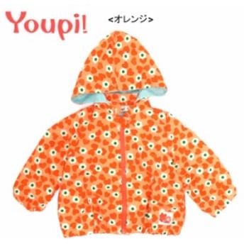 【Youpi!】ユッピー キムラタン メッシュパーカー 女の子(オレンジ)(80-95センチ)