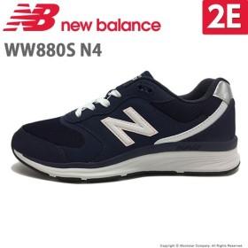 ニューバランス newbalance  レディース ウォーキングシューズ NB WW880S N4 2E ネイビー