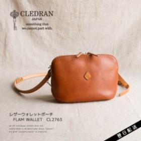 CLEDRAN クレドラン ウォレットバッグ ポーチ 財布バッグ ショルダー 2WAY 斜めがけ レザー FLAM WALLET CL2763