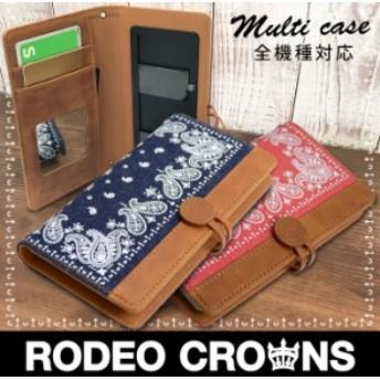 多機種対応 ブランド RODEO CROWNS ロデオクラウンズ ペイズリーデニム マルチ手帳ケース iPhone Xperia Galaxy