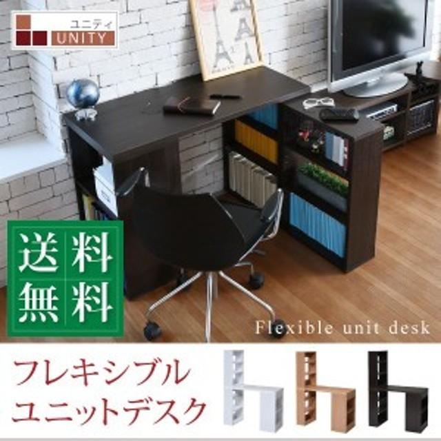 デスク 本棚付き 幅100 組み換え コンパクト 机 シェルフ 付きデスク 書斎机 パソコンデスク オフィス 棚付デスク 薄型