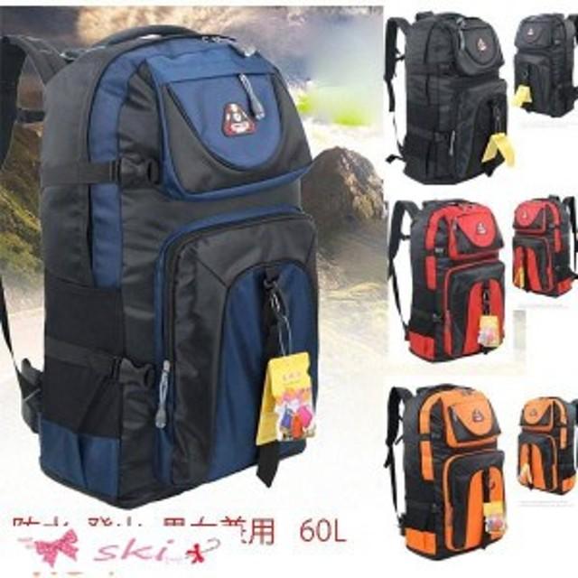 f3c90d77599c アウトドア リュック リュックサック 軽量 サック トレッキング スポ 登山 メンズ ハイキング 旅行 ディバッグ 大容量