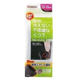 桐灰化学 足の冷えない不思議な靴下 クルーソックス超薄手 ブラック 23-25cm 代引不可