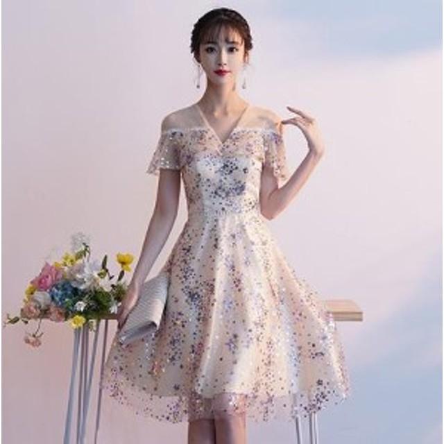 ドレス イブニングドレス パーティードレス Vネック 膝丈 半袖 フレアスリーブ レース スパンコール  4261-CP-W