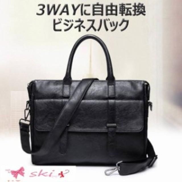 63d01472f6a3 鞄 3wayビジネスバックメンズ カバン リュック リクルートバッグ トートバッグ 3WAY 就活 ショルダー 大容量